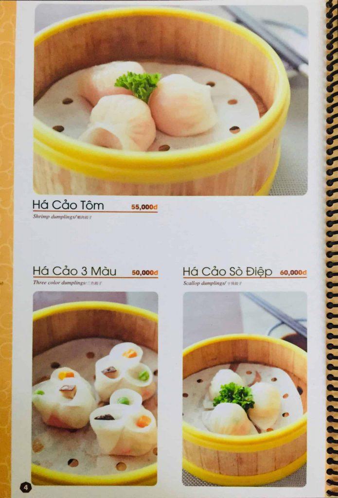 Menu ăn sáng Dìn Ký Nguyễn Trãi 1