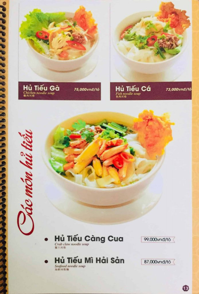 Menu ăn sáng Dìn Ký Nguyễn Trãi 10