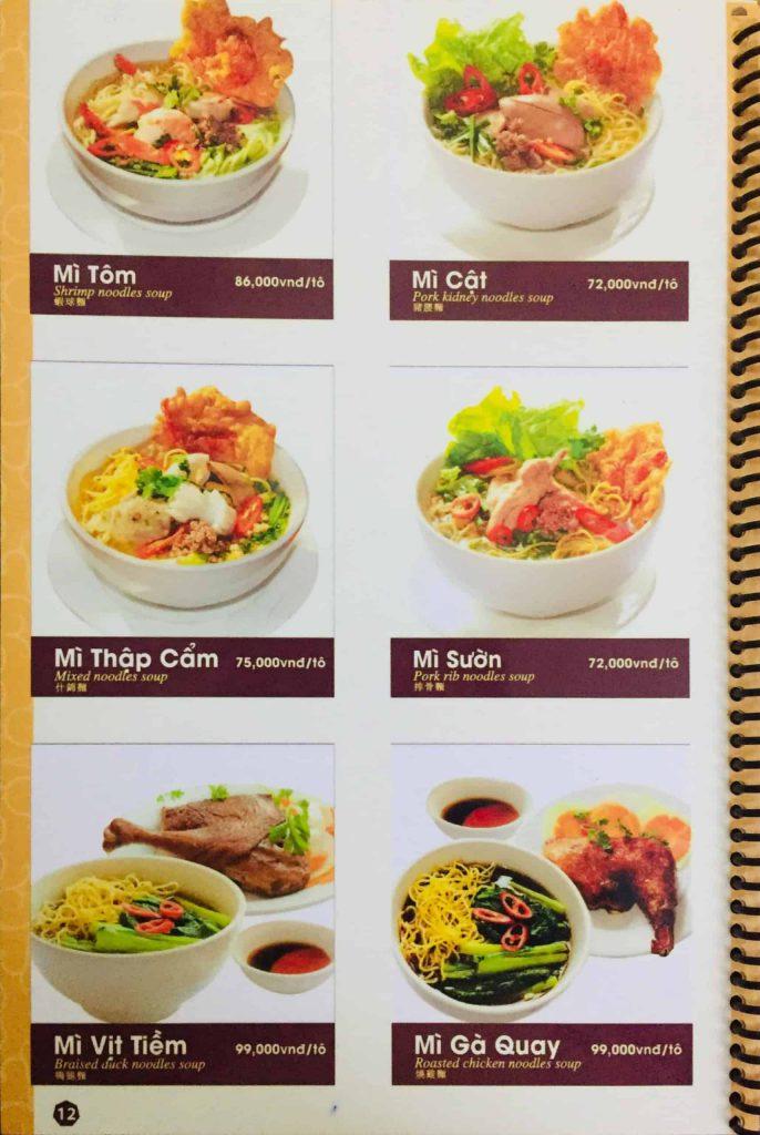 Menu ăn sáng Dìn Ký Nguyễn Trãi 9